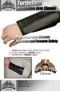 防刃・穿刺対応 プロテクティブスリーブ