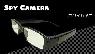 小型カメラ