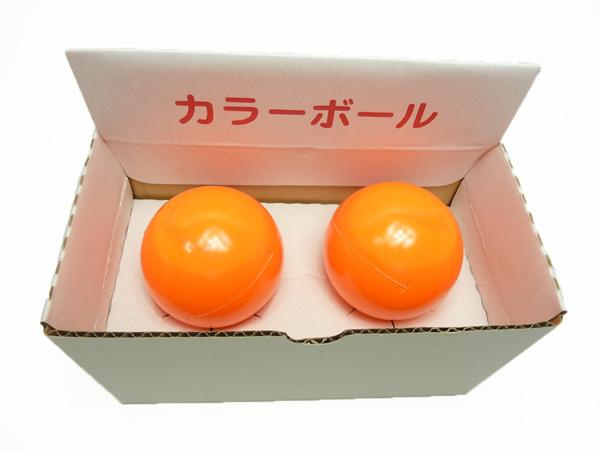 防犯用カラーボール 2個入【65mm玉】【防犯グッズ協会推奨品】