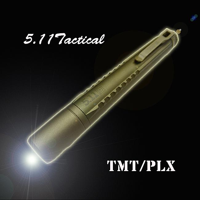 5.11Tactical  90ルーメン ペン型フラッシュライト