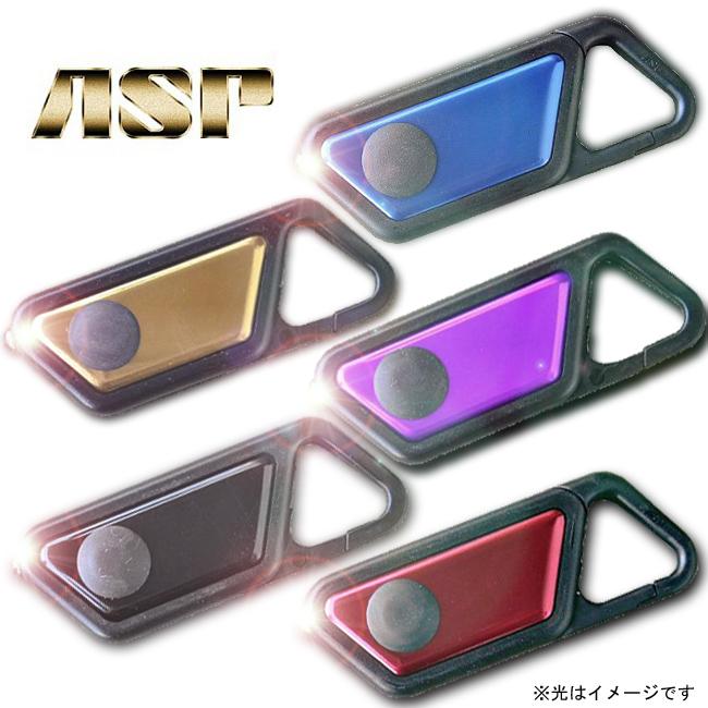 ASPサファイアライト 【5色から】