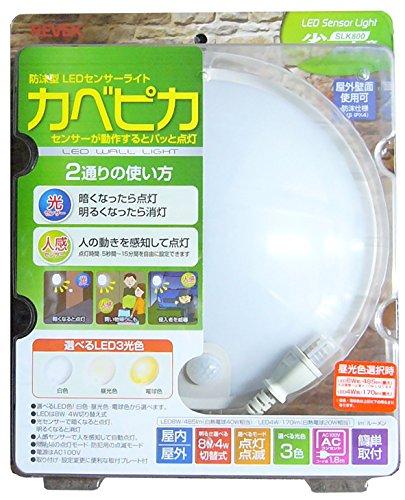 防雨型LED センサーライト  カベピカ SLK800