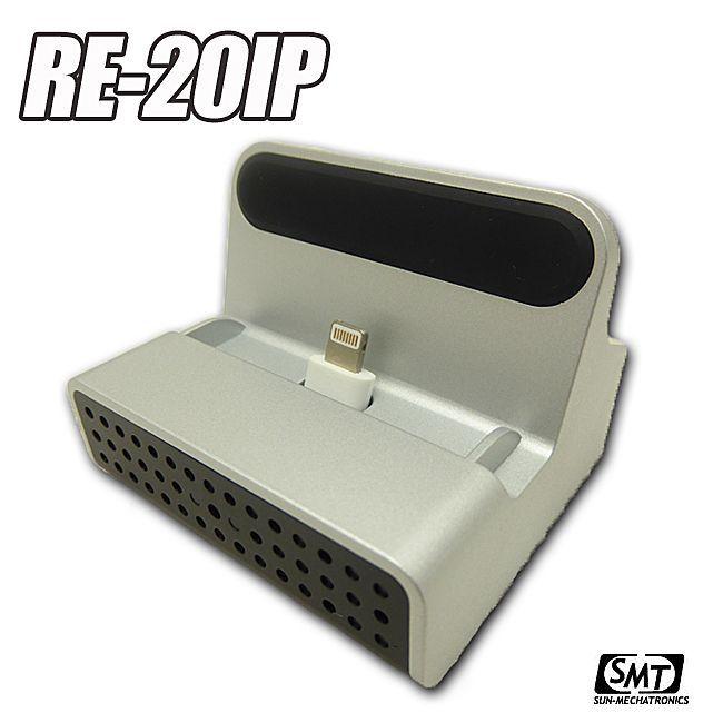 スマホ充電スタンド型ビデオカメラ