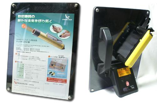 防弾レニーガード HPW-1