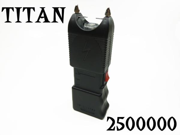 TITAN ライト付スタンガン 250万V【2500K】【充電式】