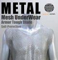 ステンレス メッシュシャツ【4mm】【ノースリーブ】【売れてます】