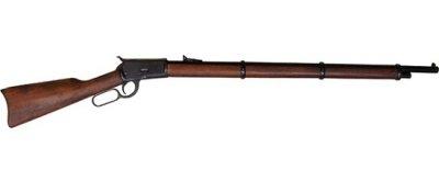 画像1: DENIX デニックス 1116 M1892マスケット銃(USA 1892年 119cm)