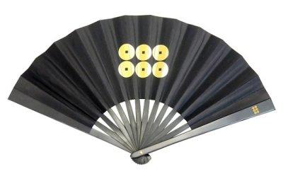 画像1: 尾形刀剣 TS-幸村 鉄扇8寸/真田幸村(全長24cm  金家紋入、扇子袋、箱入)