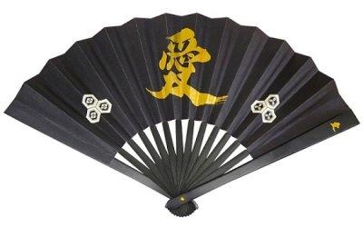 画像1: 尾形刀剣 TS-直江 鉄扇8寸/直江兼続(全長24cm 金家紋入、扇子袋、箱入)