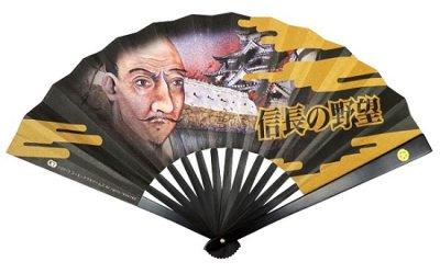 画像1: 尾形刀剣 TS-信長の野望  鉄扇8寸/信長の野望(全長24cm 金家紋入、扇子袋、箱入)