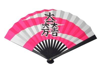 画像1: 尾形刀剣 TS-三成 鉄扇8寸/石田三成(全長24cm 扇子袋、箱入)