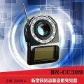 盗撮カメラ&盗聴器発見器2  ワイヤレスカメラ/有線カメラ両対応