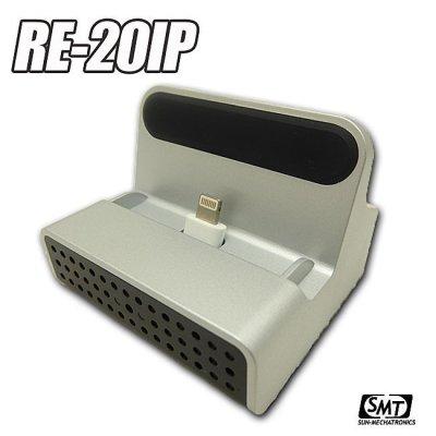 画像1: サンメカ製 スマホ充電スタンド型ビデオカメラ  【Wi-Fi対応】【高画質】【長時間】