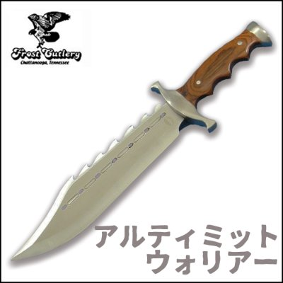 画像1: Frost フロスト ナイフ knife アルティミット ウォリアー ナイフ サバイバル