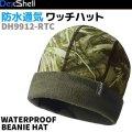 DexShell ワッチハットカモフラージュ 【完全防水】【高通気性】【S/M】