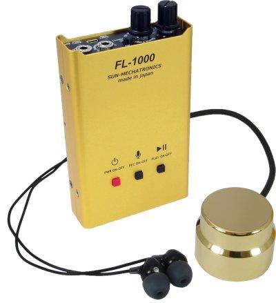画像1: 録音機能搭載 超高感度コンクリ-トマイク