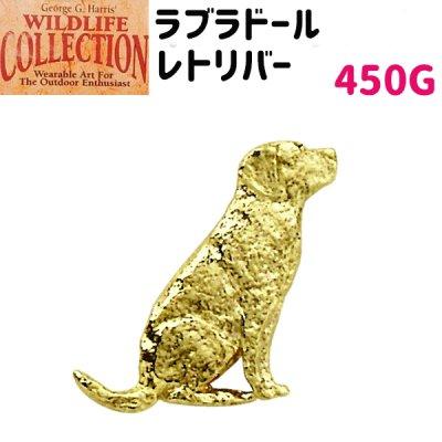 画像1: コレクションピン ラブラドールレトリバー 450G 24K ゴールドメッキ (約4.2×1.7cm)ピンズ バッチ スズ ピューター ピンバッジ【ゆうパケット発送可】