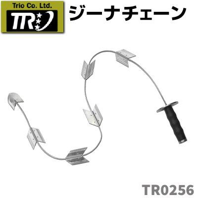 画像1: TRIO Trio Cutlery トリオカトラリー TR0256 ジーナチェーン ディスプレイ ファンタジー ナイフ