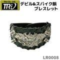 TRIO Trio Cutlery トリオカトラリー LR0008 デビル&スパイク鋲 ブレスレット パンク アクセサリー バングル 鋲 スタッズ