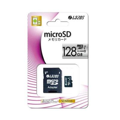 画像1: microSDカード  128GB class10
