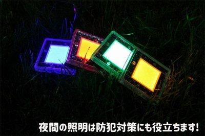 画像5: 埋込み式 ソーラー LEDライト 防水 ポリカーボネート 遊歩道 埋込 屋外 ソーラー 点灯 誘導灯 配線不要 省エネ 防犯 庭