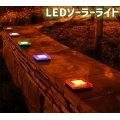 埋込み式 ソーラー LEDライト 防水 ポリカーボネート 遊歩道 埋込 屋外 ソーラー 点灯 誘導灯 配線不要 省エネ 防犯 庭
