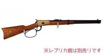 画像5: DENIX デニックス 6035 ブレット ハンガー シルバー 壁掛け ハンガー ガンハンガー フック ディスプレイ 銃 刀 模造