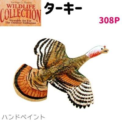 画像1: コレクションピン ターキー 308P ハンドペイント シチメンチョウ 七面鳥 ピンズ バッチ スズ ピューター ピンバッジ【ゆうパケット発送可】