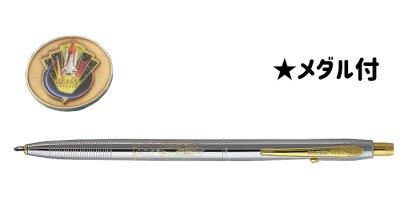 画像3: フィッシャー スペース ペン スペース シャトル 30周年記念 メダル付き ボールペン fisher ギフト プレゼント ペン