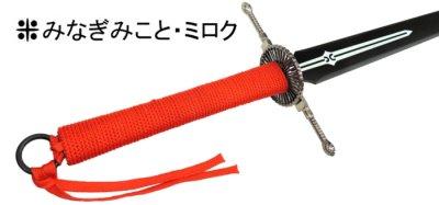 画像3: 漫龍刀剣 コミック剣 ZS-9458B みなぎみこと ミロク 刀身ブラック M-HIMEシリーズ 舞-HiME 美袋命 模造刀