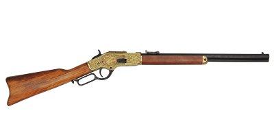 画像1: DENIX デニックス 1253/L ウィンチェスター M73 彫刻 レプリカ 銃 モデルガン