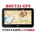 リアルタイムで居場所を検索 GPSの格安レンタル&販売【最新機種】