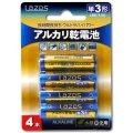 LAZOS 単3アルカリ乾電池