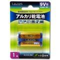 LAZOS 9Vアルカリ乾電池