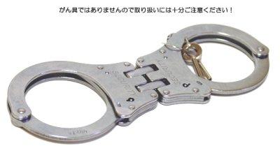画像2: 高強度 ステンレス手錠 【2色展開】【NIJ規格準拠】【ヒンジ】