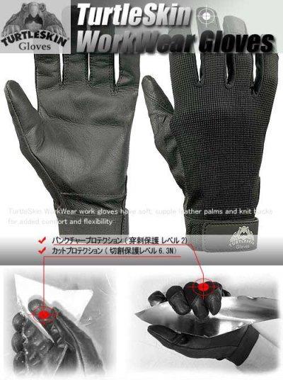 画像1: 防刃・穿刺対応グローブ ワークウェア