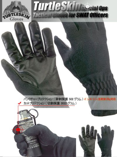 画像1: 防刃・穿刺対応 スペシャルアプスグローブ