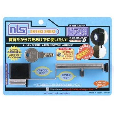 画像1: ピッキング対策用 補助錠