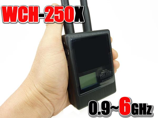 WCH-300X