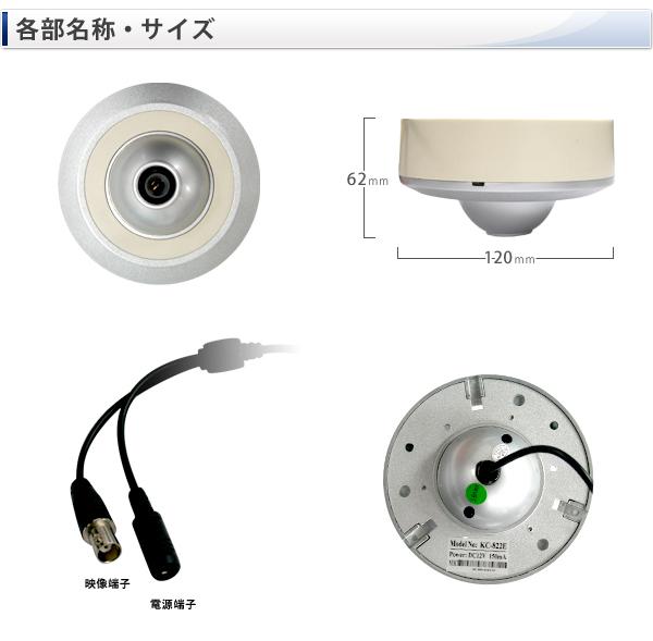 UFO型防犯カメラ