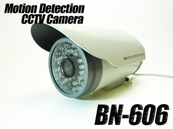 録画機能付き赤外線防犯カメラ
