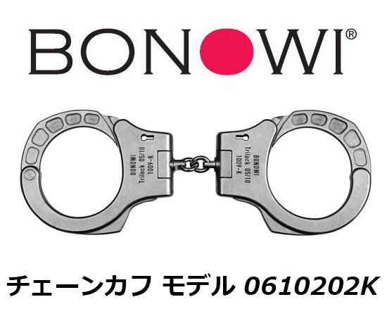 BONOWI 手錠 チェーン