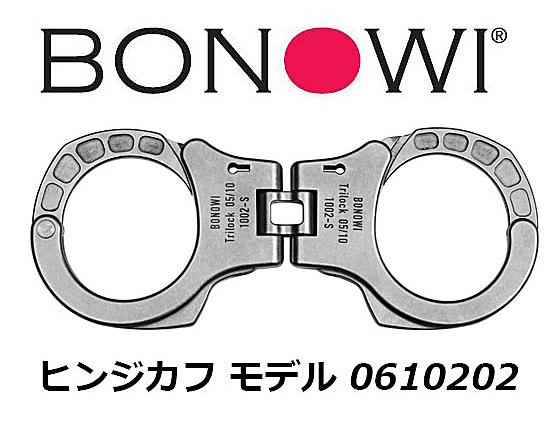 BONOWI 手錠