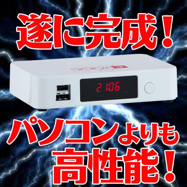 HDMIレコーダー アキバコ