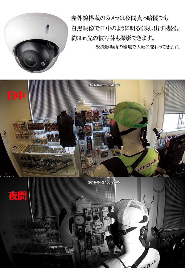 HD-CVI 防犯カメラ 赤外線