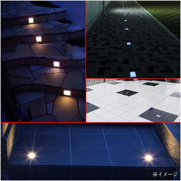 埋め込みソーラー式LEDランプ