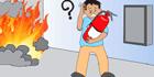 消火器の消火方法1
