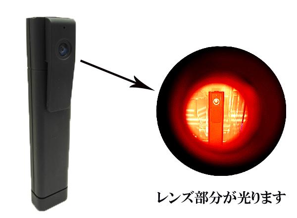 盗聴器発見器2