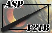 特殊警棒ASPブラッククローム21インチ