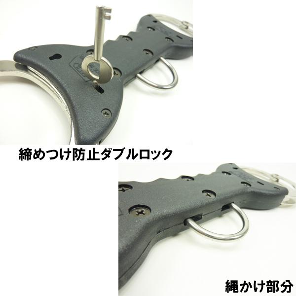 YUIL 手錠 ハンドカフ